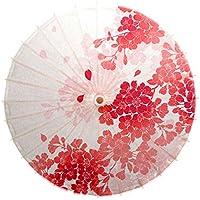 Black Temptation Nicht-wasserdicht handgemachte japanische /Öl Papier Regenschirm Restaurant dekoriert Regenschirm #51