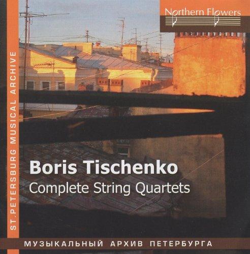 Tishchenko: Complete String Qu...