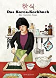 Das Korea-Kochbuch (Illustrierte Länderküchen)
