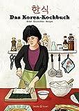 Das Korea-Kochbuch (Illustrierte Länderküchen / Bilder. Geschichten. Rezepte) - Sunkyoung Jung