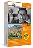 Dari Express-Sprachkurs: Dari lernen für Reisen nach Afghanistan. Software