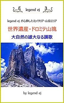 World Heritage Dolomite Mountains Great majestic anthem of great nature: Mountains area of Northern Italy attracted by legend ej PDF Descargar Gratis