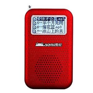 Gu Aoni 480 Enceinte portable avec FM / TF Fonction