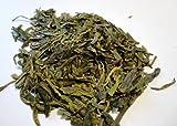 100g Lung Ching - Grüner Tee - einer der besten Grüntees aus China! - AB 30,- EURO VERSANDKOSTENFREI in D!