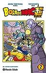 Bola de Drac Super nº 02 par Toriyama