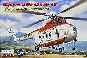"""Ark Models EE14511 - Escala 1:144 """"Mil Mi-4A y Mi-4P Helicópteros Rusos Modelo Plástico"""