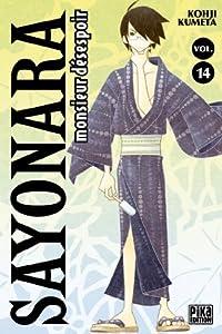 Sayonara Monsieur Désespoir Edition simple Tome 14