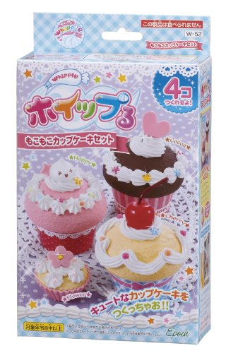 Cupcake set W-52 bulky Ru whip (japan import)