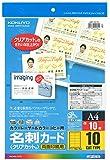 10 St_ck von LBP-VC10 A4 10 Gesicht Kokuyo Farblaser-und Farbkopier Visitenkarte Karte eindeutig doppelseitigen Druck (Japan-Import)