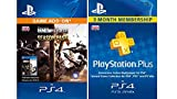 Tom Clancy's Rainbow Six Siege Season Pass + PlayStation...
