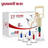 GENERIC yuwell B6 cupping set cupping th...