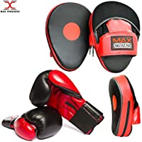 MAXSTRENGTH  ® Focus Pads and Gloves Set Boxing MMA Punch Bag Training Hook & Jab Mitts Curved