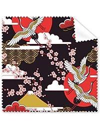 Andre Japón Cultura Grúas de Estilo japonés Fuji Sakura Nube Sol Repetir ilustración Patrón Gafas Paño