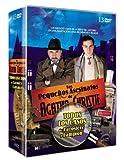 Los pequeños asesinatos de Agatha Christie: Todos los casos *** Europe Zone ***