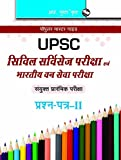 This comprehensive book is useful for UPSC : Civil Services Exam & Indian Forest Service Exam (Common Preliminary Examination). Also useful for State Public Service Commission Exams for the purpose of Study and practice of questions based on the ...