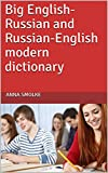 Big English-Russian and Russian-English modern dictionary