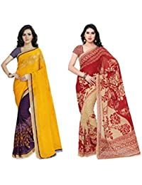 Kashvi Sarees Faux Georgette Multi Color Printed Combo Saree With Blouse Piece (1190_2_1086_5 )