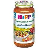 HiPP Gemüse-Risotto, 6er Pack (6 x 250 g)