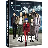 Ghost In The Shell : Arise - Intégrale 5 Films