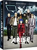 Ghost In The Shell : Arise - Intégrale 5 Films [DVD]