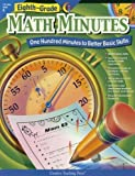 Eighth Grade Math Minutes by Doug Stoffel (2007) Paperback