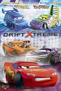 Cars (drift extreme) - maxi poster - 61cm x 91.5cm