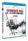 Kamikaze 1999 - El Último Combate [Blu-ray]