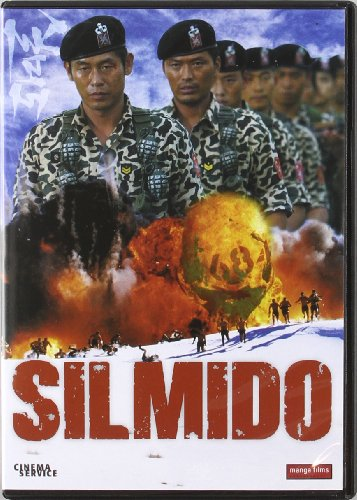 silmido-import