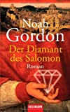 'Der Diamant des Salomon: Roman' von Noah Gordon
