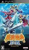Super Robot Taisen OG Saga: Masou Kishin I & II [Japan Import]