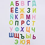 IDEA HIGH IDEA HOHE Russisches Alphabet Filztuch Brief Filz