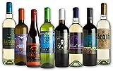 Morbid Halloween Flaschenetiketten Wein leuchtend