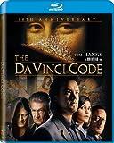 DA VINCI CODE (10TH ANNIVERSARY EDITION) - DA VINCI CODE (10TH ANNIVERSARY EDITION) (2 Blu-ray) -