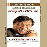 Lakshmi Mittal: Irumbukkai Maayavi