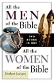 All the Men/All the Women Compilation SC