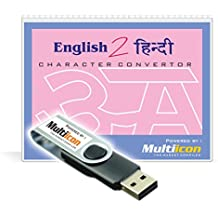 Multiicon E2H Character Converter(USB Version)