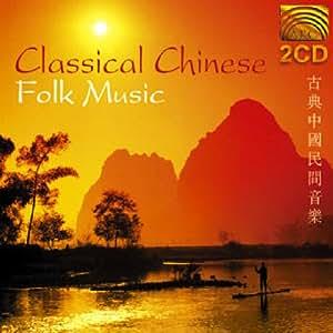 China - Classical Chinese Folk
