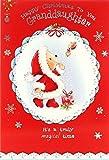 Cards Galore Online Enkelin Weihnachten Karte–Cute Rot Santa Bear, Robin & Geschenk 19,1x 13,3cm