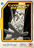 Cowboy Bebop - DVD Collection