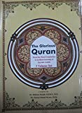 The Glorious Quran : Word-to-word Translation
