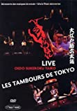 Oedo Sukeroky Taiko: Les Tambours De Tokyo Live [DVD]