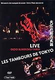 Concert Live Oedo Sukeroku Taiko