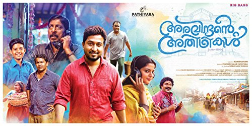 Aravindhante Adhithikal by Vineeth Sreenivasan | Movies, Movies and TV  Shows | Best news and deals!