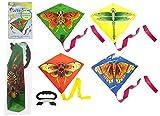 Beautiful Mini ChildrenS Toys Single Line Butterfly Kite, Colorful Rainbow Kite