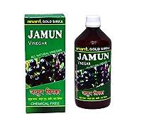 Anant Gold Sirka All Natural Jamun Vinegar 500 Ml