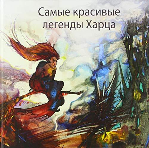 Samye krasivye legendy Harca: Die schönsten Sagen aus dem Harz (russisch)