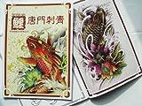 Tattoo Vorlagen Book Buch Koi DIN A4 Auf 64 Seiten Neu tmcq