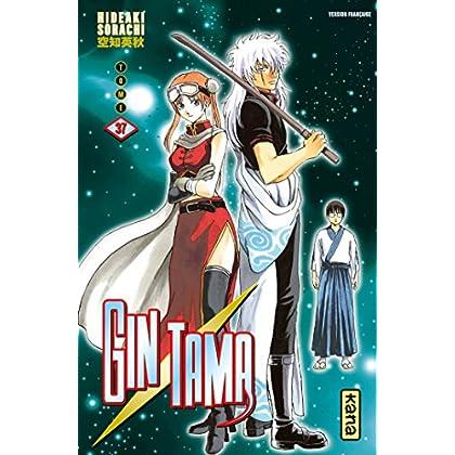 Gintama - Tome 37
