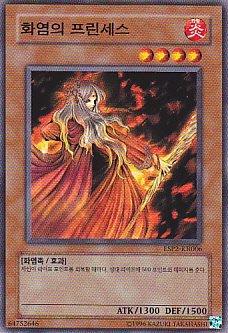 Korea Edition Yu-Gi-Oh Karten ESP2-KR006 ()