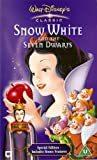 Snow White And The Seven Dwarfs Special Edition VHS Tape